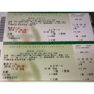 ボンジョビ 東京ドーム11月26日 ペアチケット(海外アーティスト)