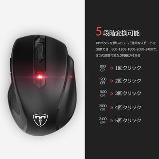 大きさ十分 ワイヤレス マウス 無線マウス ブラック(PC周辺機器)