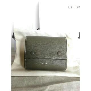 セリーヌ(celine)のCÉLINE スモールフォールデッド マルチファンクション(折り財布)