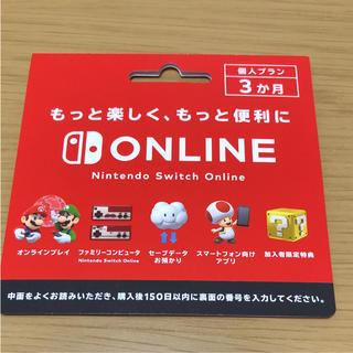 ニンテンドースイッチ(Nintendo Switch)のNintendo Switch Online(その他)