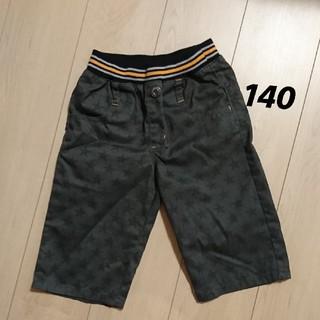シマムラ(しまむら)のハーフ パンツ 140(パンツ/スパッツ)