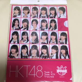 エイチケーティーフォーティーエイト(HKT48)のhkt48  クリアファイル(アイドルグッズ)