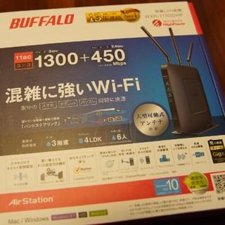 バッファロー(Buffalo)のWXR-1750DHP buffalo 無線LANルータ(PC周辺機器)