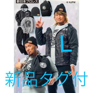 しまむら - 【新品未開封】5点セット ブラックフライデー限定 新日本プロレス 福袋 コラボ