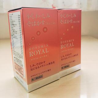 ロスミン  ロイヤル 2本セット 送料無料(その他)