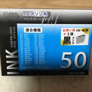 OHMエプソン用インク10個(PC周辺機器)