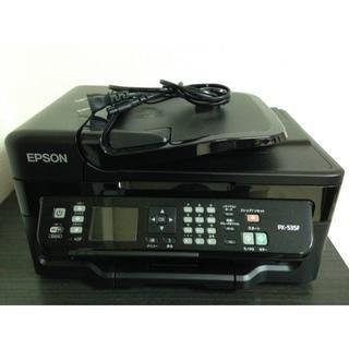 エプソン(EPSON)の複合機 PX-535F エプソン おまけインク付(PC周辺機器)