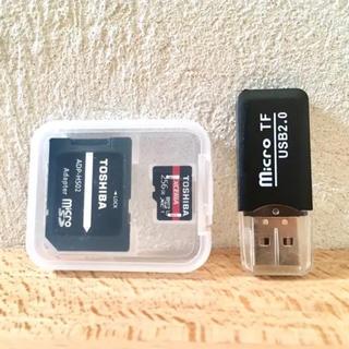 """TOSHIBA micro SDカード256GB """"おまけ付き""""(PC周辺機器)"""