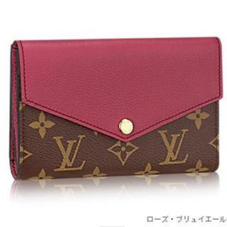 ルイヴィトン(LOUIS VUITTON)のVUITTON 財布(財布)