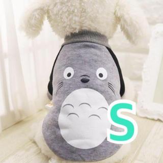 犬服 トトロ ☆ Sサイズ