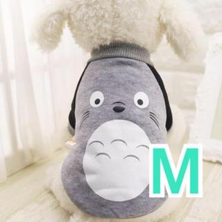 犬服 トトロ ☆ Mサイズ