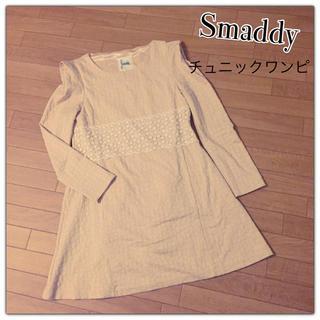 スマディー(SMADDY)のSmaddy チュニックワンピース(チュニック)