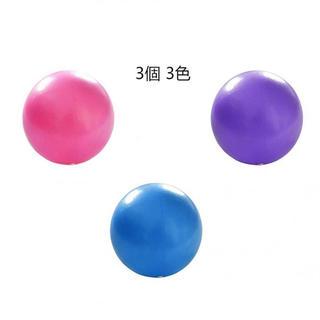 Best Choose ピラティス ヨガ ボール 20cm バランスボール ミ(トレーニング用品)