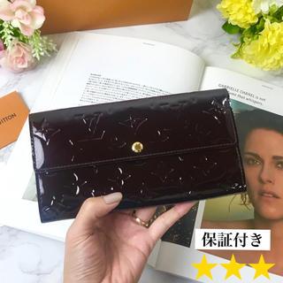 ルイヴィトン(LOUIS VUITTON)の保証書付き✨極美品✨ルイヴィトン 財布  サラ✨c395(財布)
