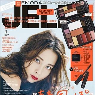 エモダ(EMODA)のJELLY 1月号 付録(コフレ/メイクアップセット)