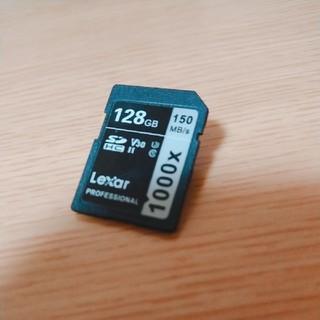 レキサー(Lexer)のLexar Professional 1000x 128gb(PC周辺機器)