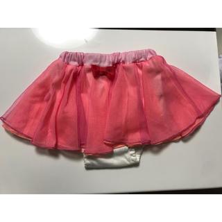 カルディア(CALDia)のCaldia チュールスカート 90(スカート)
