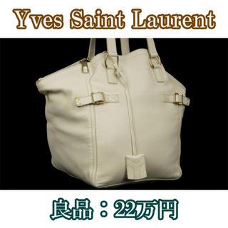 サンローラン(Saint Laurent)の【お値引交渉大歓迎・良品・送料無料・本物】サンローラン・バッグ(人気・X026)(ショルダーバッグ)