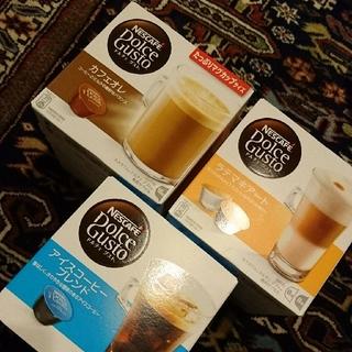 ネスレ(Nestle)の新品☆ドルチェグスト(コーヒー)