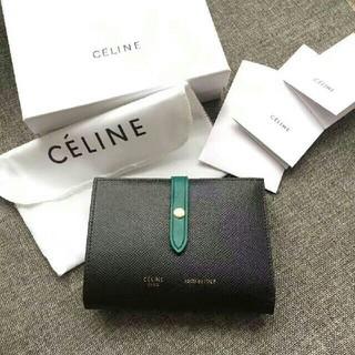 セリーヌ(celine)の【セリーヌ財布】緊 急 お 値 下 げ !(財布)