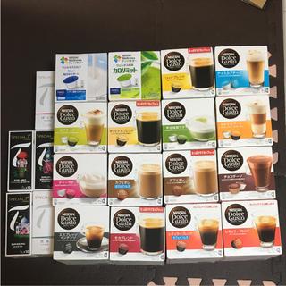 ネスレ(Nestle)の【新品 未開封 】半額以下! ネスレ まとめ売り(コーヒー)