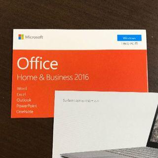 Microsoft Office Home&Business 2016 正規品(PC周辺機器)