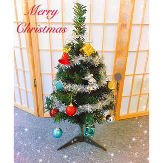 クリスマス ツリー  セット かわいい ミニ サイズ 60cm 玄関に (その他)