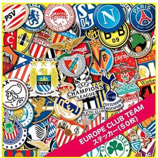 サッカー ヨーロッパ クラブチーム ステッカー 50枚セット(ステッカー)