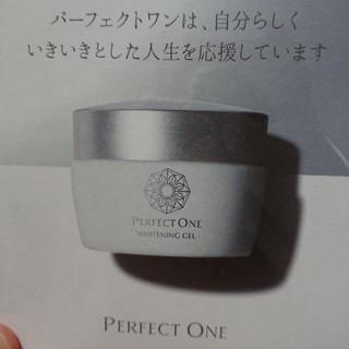 パーフェクトワン(PERFECT ONE)のPERFECT ONE ホワイトニング ジェル サンプル 1.3g×5点(サンプル/トライアルキット)
