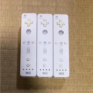 ウィー(Wii)のwiiリモコン 3個セット(家庭用ゲーム本体)