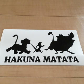 ハクナマタタ ステッカー(ステッカー)