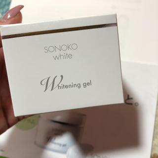 🌹新品🌹本日のみお値下げ SONOKO white ホワイトニングジェル🌹(オールインワン化粧品)