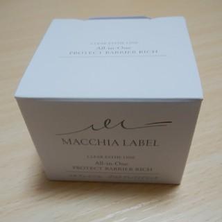 マキアレイベル(Macchia Label)のマキアレイベル オールインワンジェル(オールインワン化粧品)