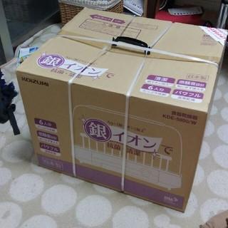 コイズミ(KOIZUMI)の食器乾燥機(食器洗い機/乾燥機)