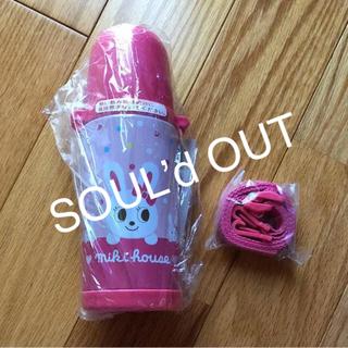 ミキハウス(mikihouse)の新品未使用☆ミキハウス ステンレスボトル(水筒)