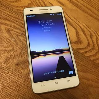 【値下げしました】Huawei Ascend G620 ホワイト 64GB(スマートフォン本体)