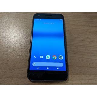 Google Pixel SIMフリー G-2PW4200 グローバルモデル (スマートフォン本体)