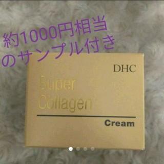 ディーエイチシー(DHC)のDHC スーパーコラーゲン クリーム スパコラ クリーム スプリーム ミルク(フェイスクリーム)