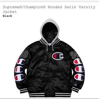シュプリーム(Supreme)のChampion Hooded satin Varsity Jacket(スタジャン)