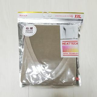ユニクロ(UNIQLO)の新品 ユニクロ 極暖 Vネックシャツ 長袖 メンズ XXL 4枚セット(その他)
