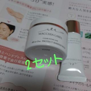 美容 オールインワン 美容 ファンデーション 2セット  化粧品 (オールインワン化粧品)