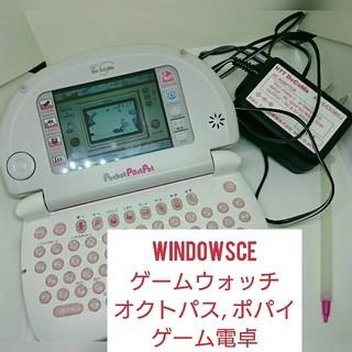 カシオ(CASIO)のカシオ ポケットポストペット(オクトパス,ポパイ,ゲーム電卓)+ACアダプター(携帯用ゲーム本体)