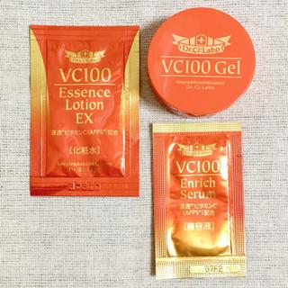 ドクターシーラボ(Dr.Ci Labo)のドクターシーラボ* VC100ゲル 10g *新品未開封(オールインワン化粧品)