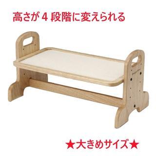 【限定特価】4段階に高さが変えられる♪ペット用テーブルMサイズ (犬)