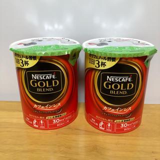 ネスレ(Nestle)のネスカフェ ゴールドブレンド カフェインレス 2個(コーヒー)