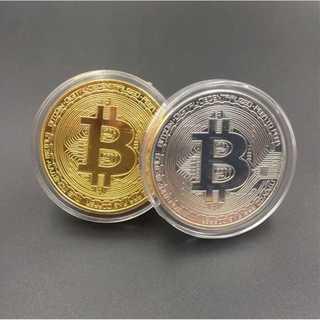 MD005 ビットコイン/Bitcoin/レプリカ/金銀2枚セット!(キーホルダー)