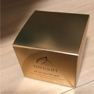 フィトリフト オールインワンジェル 50グラム(オールインワン化粧品)