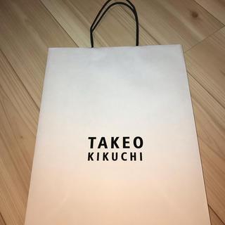 TAKEO KIKUCHI ショップ袋(その他)