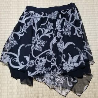 2枚セット★チュニック スカート(チュニック)