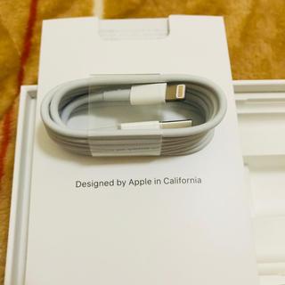 アップル(Apple)のケーブル(バッテリー/充電器)